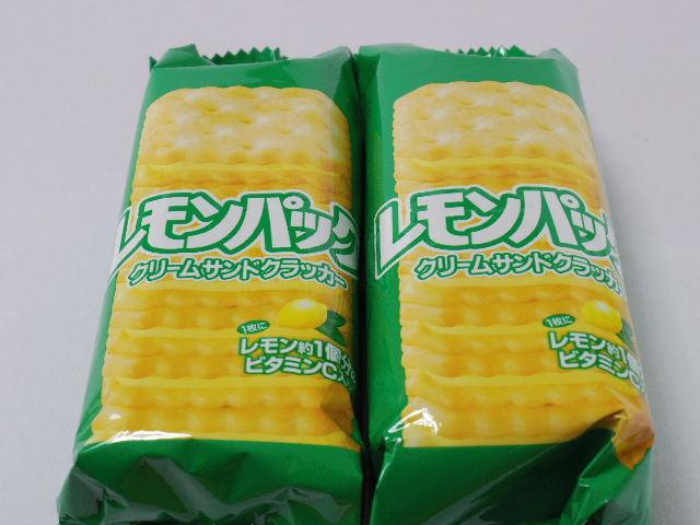 レモンパック3