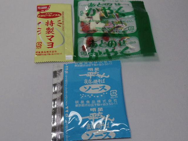 一平ちゃん-夜店の焼そば-ショートケーキ味5