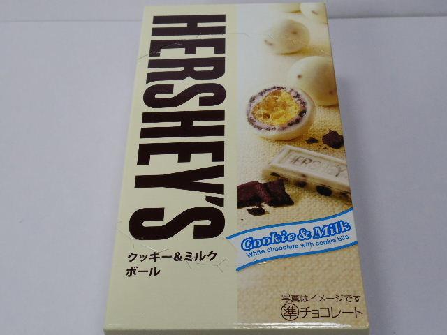 今回のおやつ:ロッテの「HERSHEY'S クッキー&ミルクボール」を食べる!