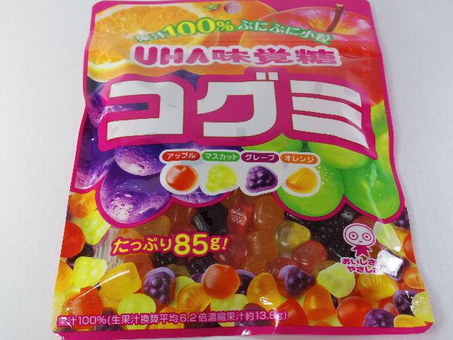 今回のおやつ:味覚糖の「コグミ」を食べる!
