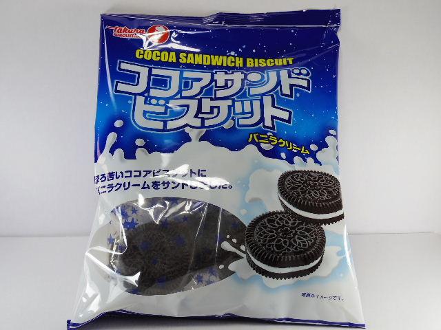 今回のおやつ:宝製菓の「ココアサンドビスケット バニラクリーム」を食べる!