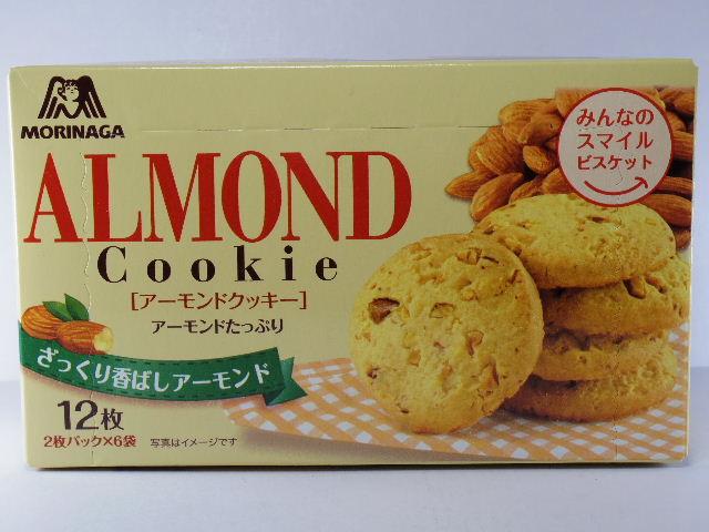 今回のおやつ:森永の「アーモンドクッキー」を食べる!
