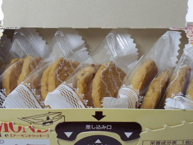 森永アーモンドクッキー4