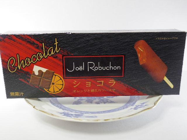 ジョエルロブション ショコラ1