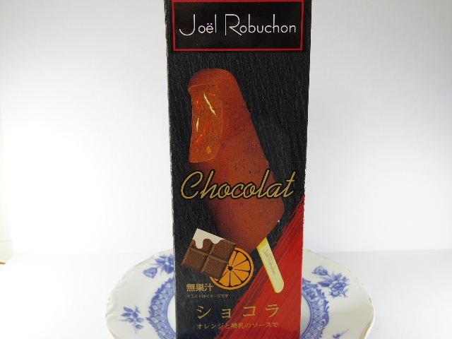ジョエルロブション ショコラ2