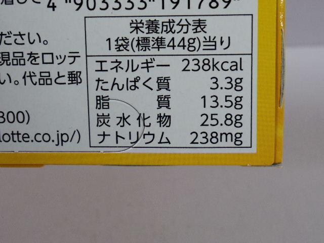 トッポ芳醇チーズ6