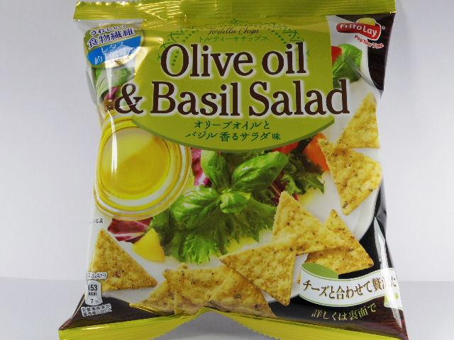 トルティーヤチップス オリーブオイルとバジル香るサラダ味1