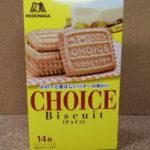 【レビュー】:森永のロングセラー菓子「チョイス ビスケット」を食べてみた!