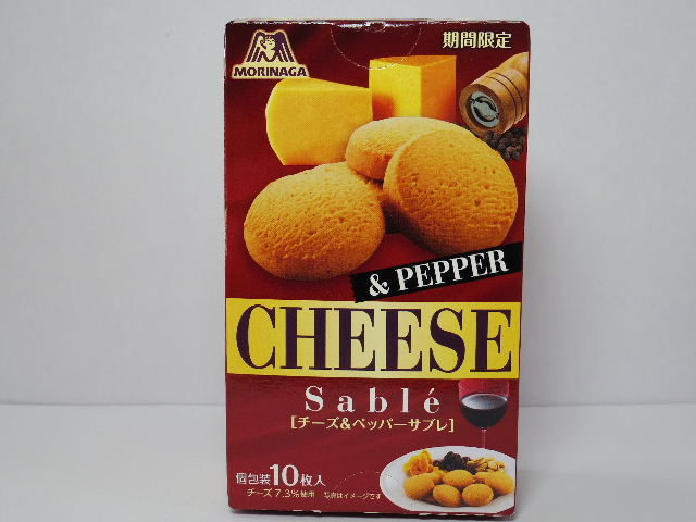 今回のおやつ:森永の「チーズ&ペッパーサブレ」を食べる!