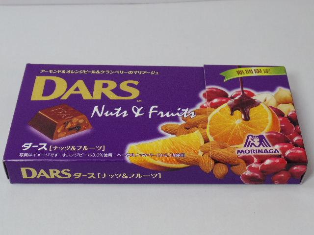 ダース ナッツアンドフルーツ1