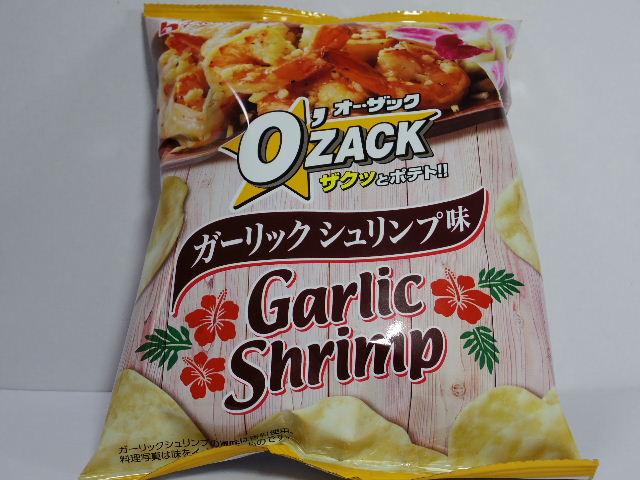 オーザックガーリックシュリンプ味1
