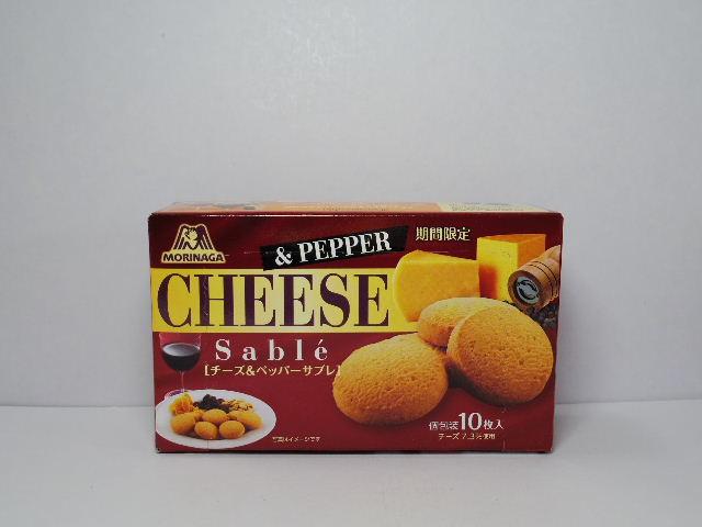 チーズアンドペッパーサブレ2