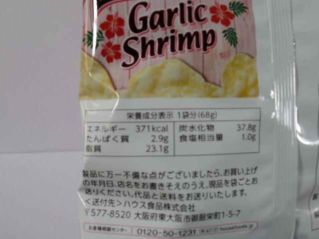 オーザックガーリックシュリンプ味6