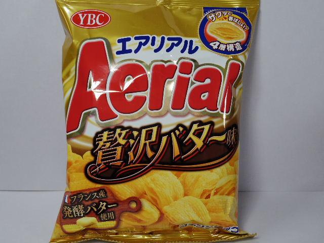 今回のおやつ:ヤマザキビスケットの「エアリアル 贅沢バター味」を食べる!