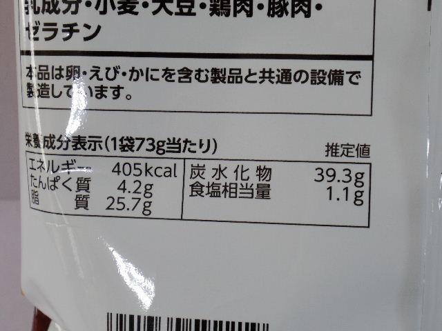 ポテリッチ明太バター味6