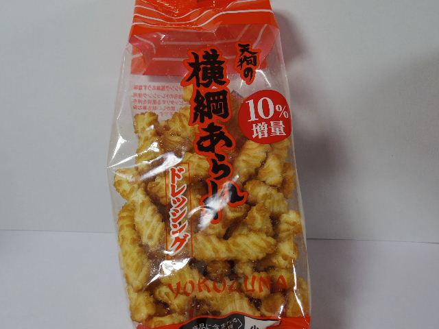 今回のおやつ:天狗製菓「天狗の横綱あられ ドレッシング」を食べる!