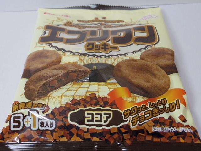 今回のおやつ:フルタの「エブリワンクッキー ココア」を食べる!