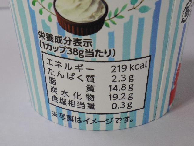 じゃがビークリームチーズ味6