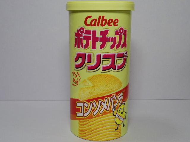 今回のおやつ:カルビーの「ポテトチップス クリスプ コンソメパンチ」を食べる!