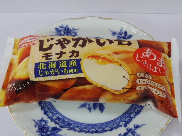今回のおやつ:丸永製菓「じゃがいもモナカ」を食べる!