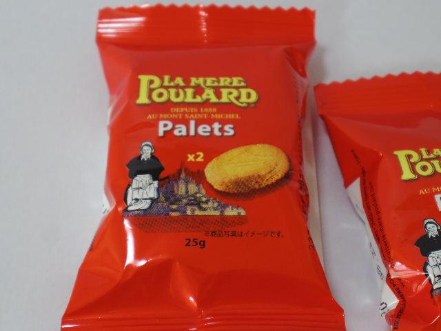 フランスのお菓子:「ラ・メール・プラール パレ」を食べる!