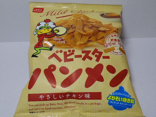 今回のおやつ:おやつカンパニーの「ベビースター パンメン やさしいチキン味」を食べる!