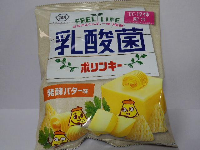 今回のおやつ:湖池屋の「乳酸菌ポリンキー 発酵バター味」を食べる!