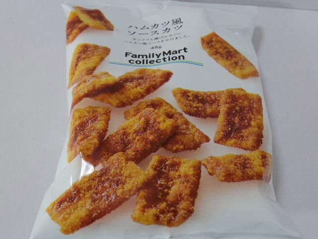 ファミマのPB菓子:壮関の「ハムカツ風ソースカツ」を食べる!