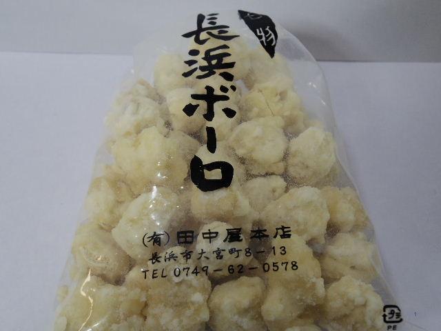 今回のおやつ:田中屋本店「長浜ボーロ」を食べる!