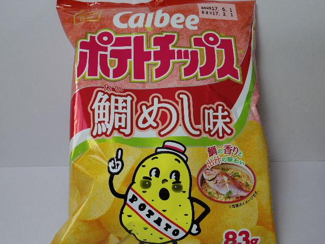 今回のおやつ:「カルビー ポテトチップス 鯛めし味」を食べる!