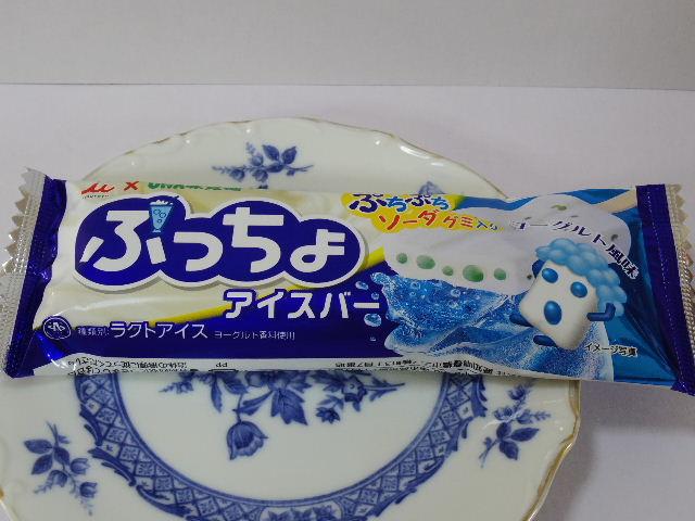 今回のおやつ:井村屋の「ぷっちょアイスバー」を食べる!