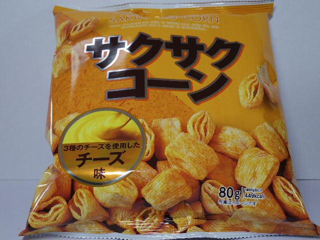 セブンのPB菓子:「サクサクコーン チーズ味」を食べる!