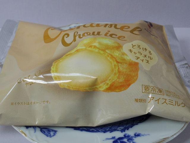 今回のおやつ:栄屋乳業の「アンデイコ 濃厚生キャラメルシューアイス」を食べる!