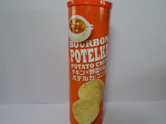 今回のおやつ:ブルボンの「ポテルカ コンソメ味」を食べる!