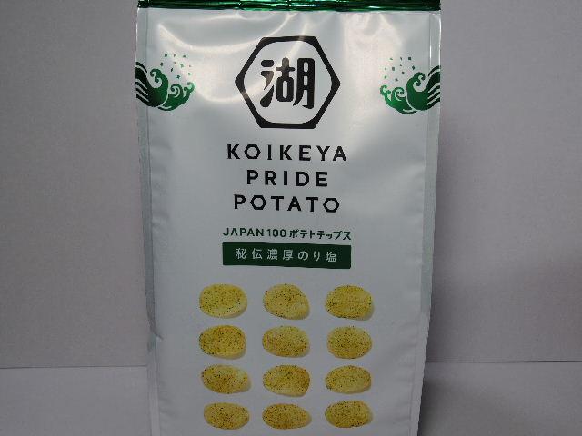 今回のおやつ:「コイケヤ プライドポテト 秘伝濃厚のり塩」を食べる!