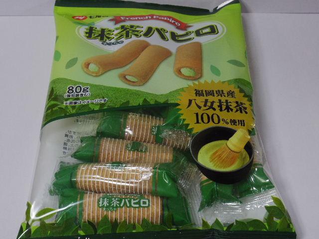 今回のおやつ:七尾製菓の「抹茶パピロ」を食べる!