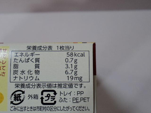ラングリー バニラクリーム7