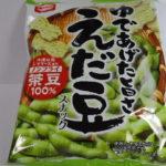 今回のおやつ:亀田製菓の「ゆであげた旨さ えだ豆スナック」を食べる!