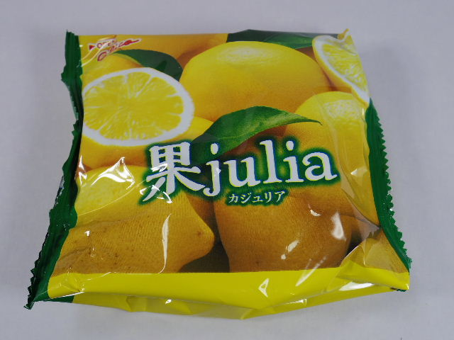 カジュリア レモン3