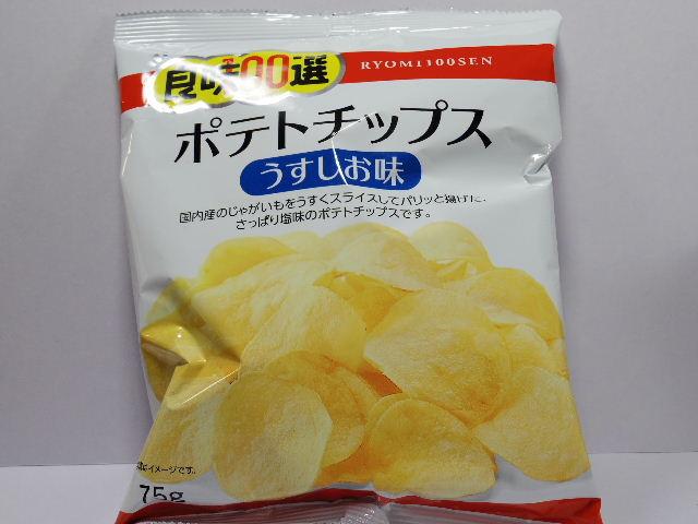 今回のおやつ:ヤマザキビスケット「良味100選ポテトチップス うすしお味」を食べる!