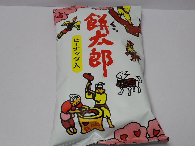 ロングセラーな定番駄菓子:菓道の「餅太郎」を食べる!