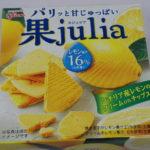 今回のおやつ:グリコの「カジュリア レモン」を食べる!