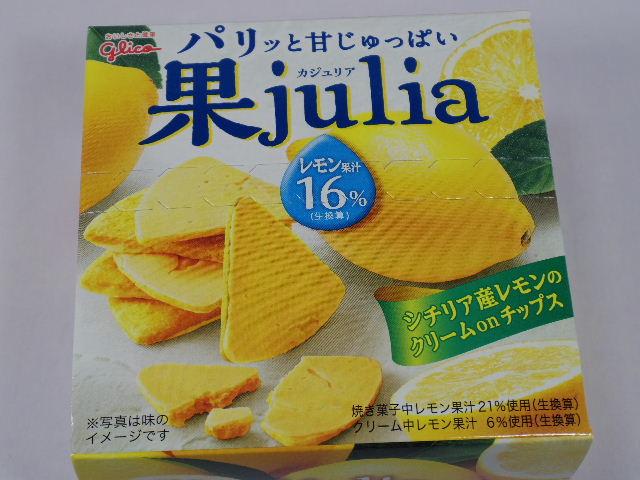 カジュリア レモン1