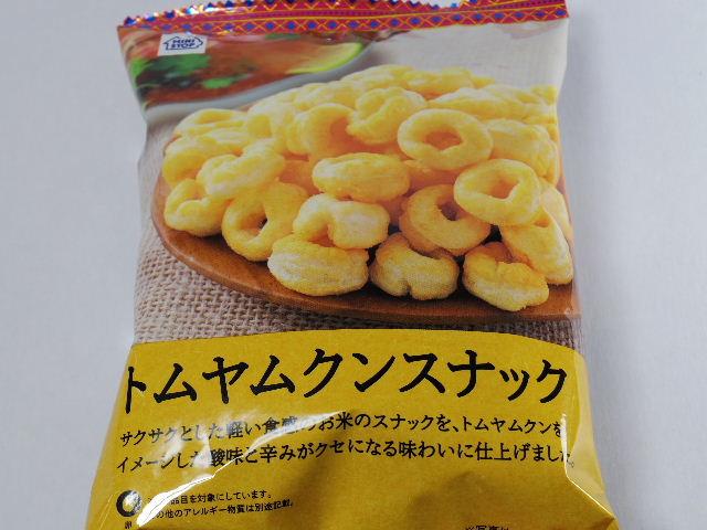 ミニストップ:モントワールの「トムヤムクンスナック」を食べる!