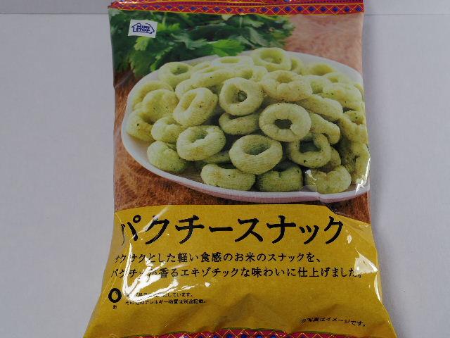 ミニストップ:モントワールの「パクチースナック」を食べる!