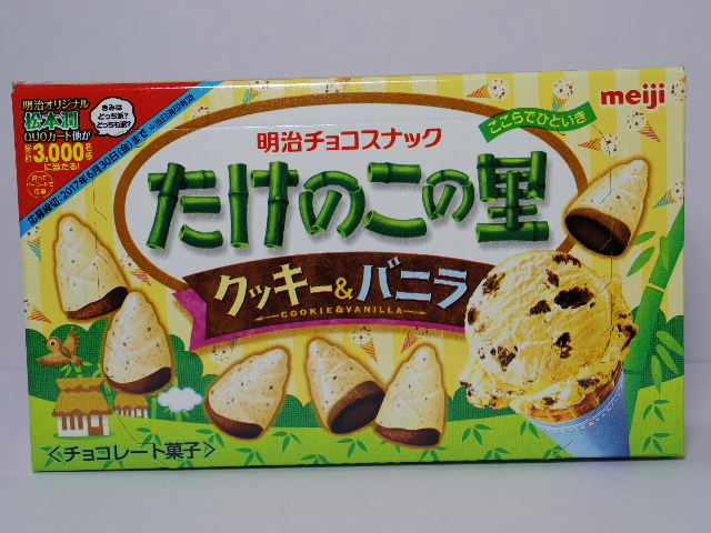 今回のおやつ:明治の「たけのこの里 クッキー&バニラ」を食べる!