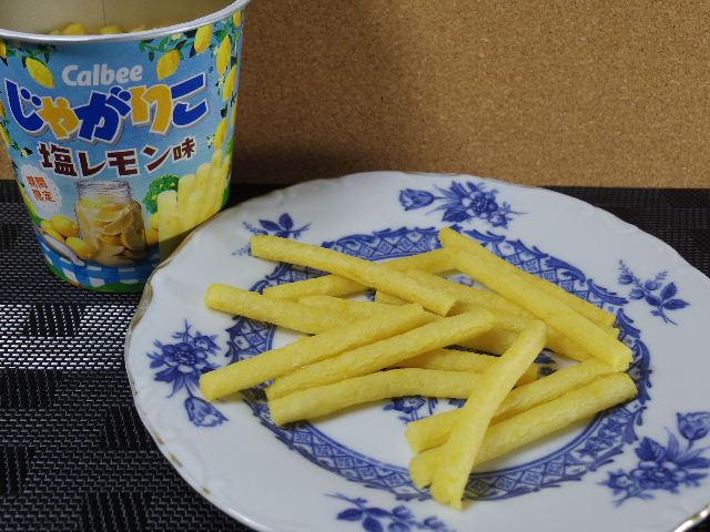 じゃがりこ塩レモン味4