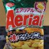 【食べてみる】「エアリアル 直火で炙った焼きとうもろこし味」ヤマザキビスケット