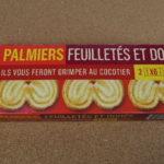フランスのお菓子:「モノプリ パルミエビスケット」を食べてみる!