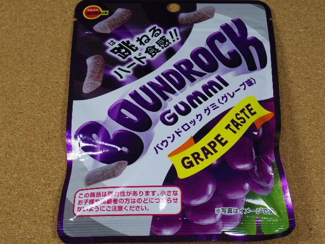 バウンドロックグミ グレープ味1